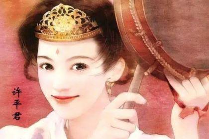 许平君:刘病已最爱的女子,同甘共苦富贵不相忘