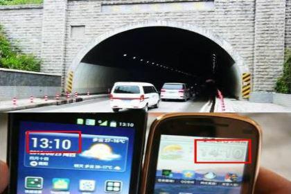 贵州时光隧道简介 有关于相关事件和相关新闻介绍