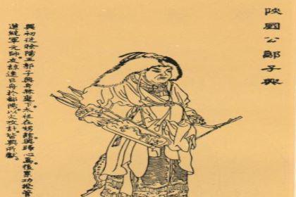 朱元璋却杀了郭子兴的儿子?原因是什么?
