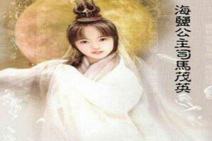 刘裕为什么要刘义符迎娶司马茂英为妻 他是出于什么考虑