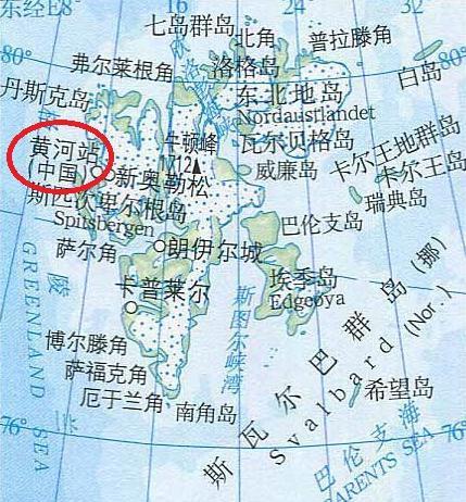 北极圈斯瓦尔巴群岛属于挪威,为什么我们能在上面建站?多亏了这一条约