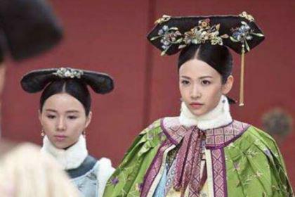 """庆妃张氏:""""四春娘娘""""之一,咸丰晚年宠爱的妃子"""