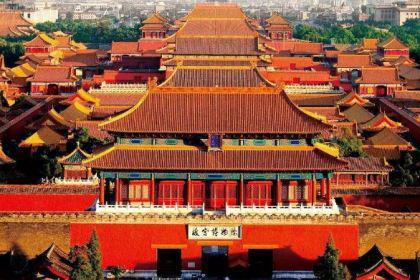 作为明、清两代的皇宫,故宫究竟是谁设计的?