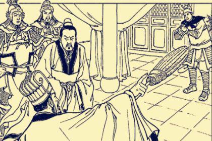 马谡如果真的丢了街亭,诸葛亮会怪罪他吗?