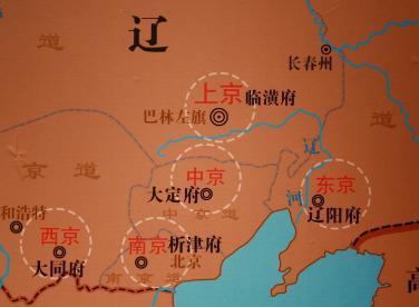 一个国家好几个首都,历史上那些五京制的朝代你知道吗?