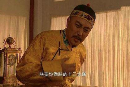 胤祥被康熙不公平待遇,康熙死后,雍正让他名垂青史
