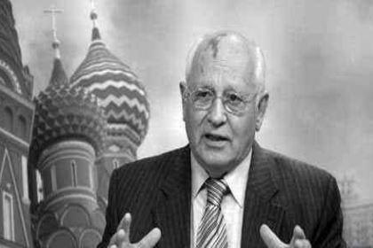 戈尔巴乔夫改革的主要内容是什么 改革的影响有哪些