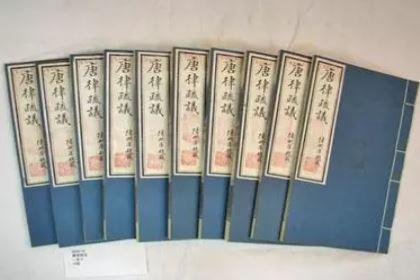 唐律那个时代最好的法律,唐高祖首创武德律