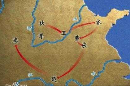 晋文公流亡期间没有礼遇他的国家后来怎样了?