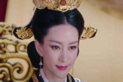 乐平公主真的当过皇后和太后吗?真相是什么