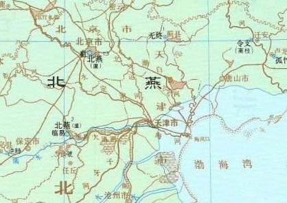 春秋战国时期诸侯国:燕国经济文化简介