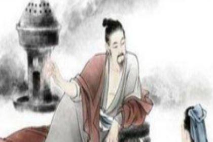 斗子文在历史上是什么样的人?清正贤相