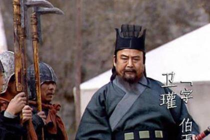 卫瓘是什么结局?他是如何除掉邓艾、钟会和姜维的?
