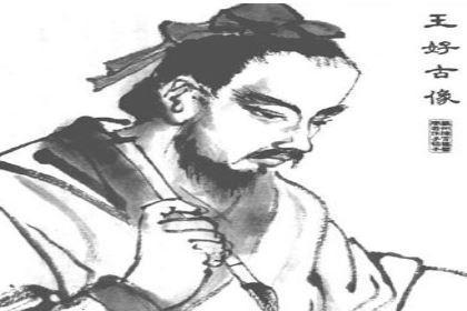 王好古:元代医学家,独重由于人体本气不足导致阳气不足的三阴阳虚病证