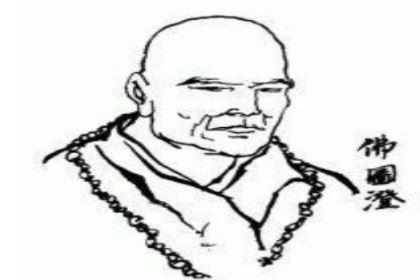 一代西域神僧佛图澄:活了117岁,和后赵政权始终