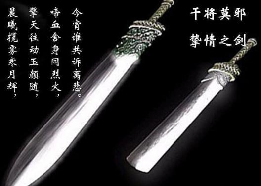揭秘:中国失传的几大国宝有哪几个?包括慈禧夜明珠吗