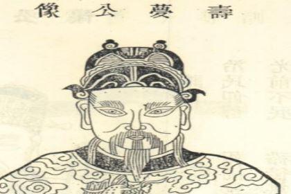 鲁成公是什么样的人?为晋景公送葬