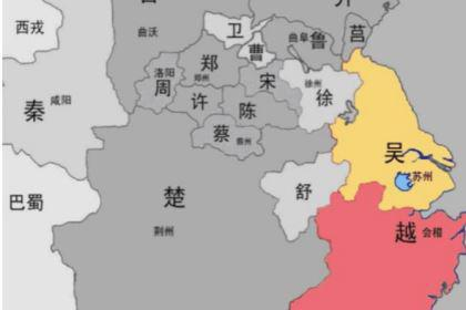 为什么说越国是春秋争霸史上最神秘的国家?