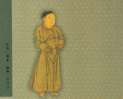 邓广铭有着哪些轶事趣闻?关于他的生平是怎样的