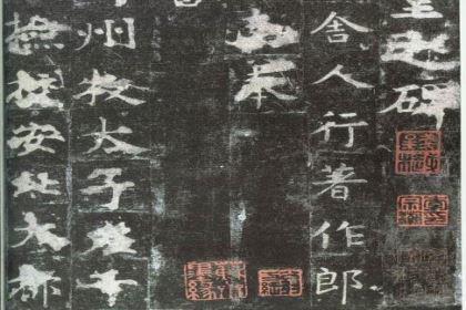 78岁的虞世南为汝南公主写悼文,依然强健有劲