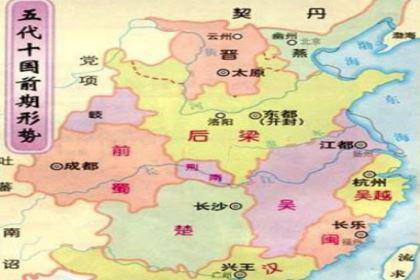 南吴皇帝列表及简介,最后是怎么灭亡的?