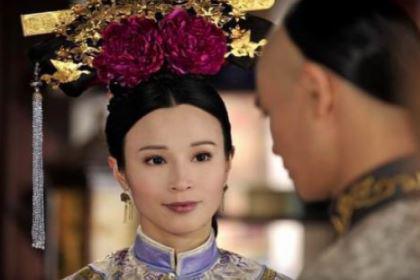 郭络罗氏:康熙最讨厌的儿媳妇,雍正登基便将她赐死