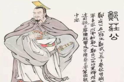 卫桓公是怎么死的?春秋时期第一位被弑杀的国君