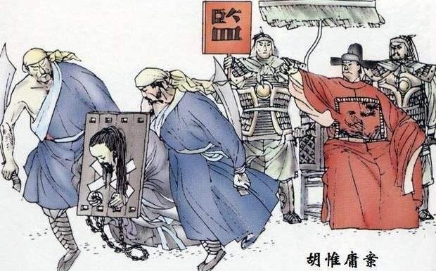 宰相制度开始于春秋战国,为什么到了明朝就被废掉了