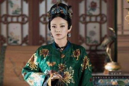 历史上的慧贤皇贵妃是什么样的?