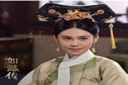 乾隆帝嫔妃之一:仪嫔的生平简介及轶事典故