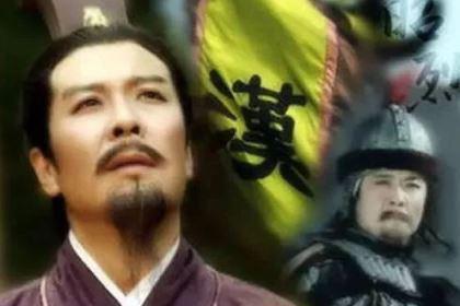 刘备建立的是汉朝,为什么三国却是称为魏蜀吴?而不是魏汉吴