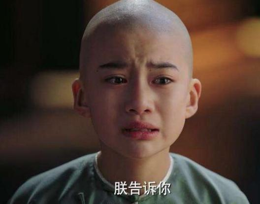 清朝最没福气的皇贵妃,生下儿子却被骂死