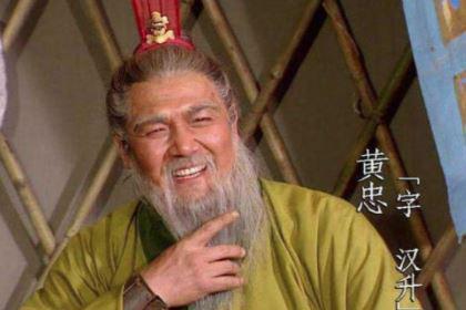 黄忠60岁能战平关羽,那他年轻时打得赢吕布吗?