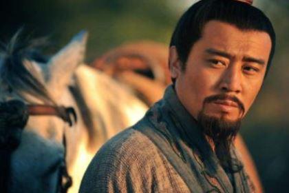 刘备落魄时期先后投奔过七人 他是怎么拿下大汉的半壁江山的