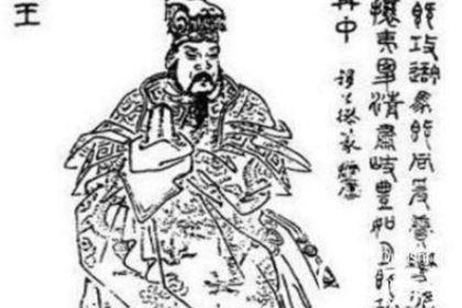 周携王是什么人?一个正统的帝王