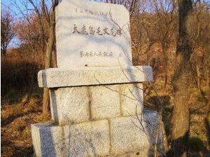 袁崇焕是怎么死的?竟然是他自己的原因?