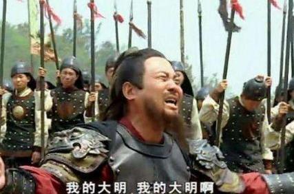 明朝的亡国之君崇祯为什么宁愿自杀也不南迁 百官为什么不同意南迁
