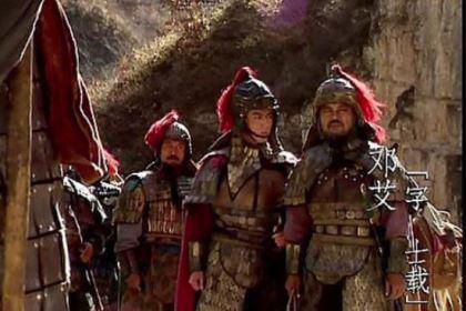 军事奇才邓艾建立不世战功,为什么最后结局悲惨?