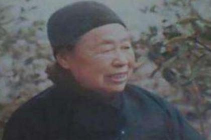 陈毅元帅的第二任妻子,赖月明消失50年之后为何又突然出现?