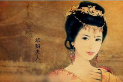 华阳夫人的势力如何?秦朝最后的楚戚势力