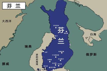 二战后芬兰是资本主义国家吗?为什么被视为一个红色政权