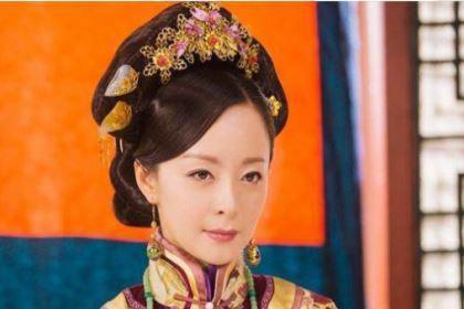 继妃是陪伴努尔哈赤最久的大妃,为他生育3个子女