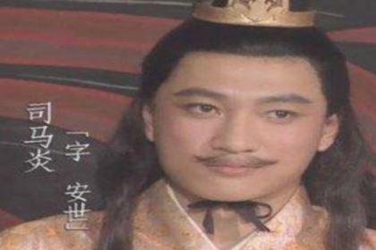 这位晋朝皇帝宫中嫔妃近万人,剩男问题如何解决的?