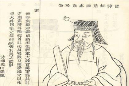 名将刘牢之外甥 东晋末年将领何无忌简介
