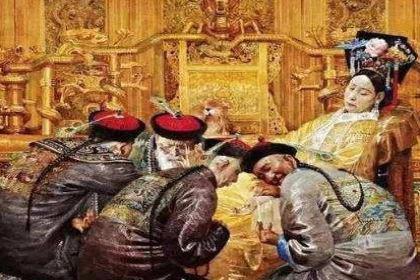 慈禧三次入棺是真的吗 历史上却是存在吗