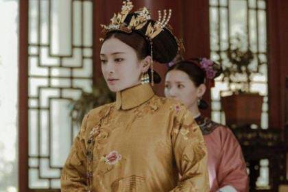皇贵妃的权力有多大?但根本不是皇后的对手