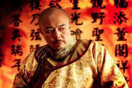 刘墉:清朝唯一敢捉弄皇帝取乐的大臣