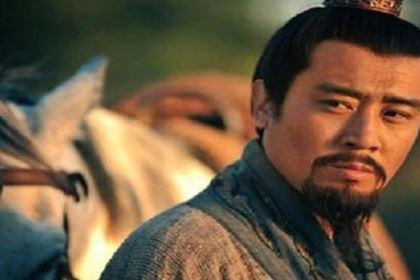 刘备真的是白手起家吗 这种说法准确吗