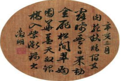 揭秘:明四家的艺术风格是怎样的?