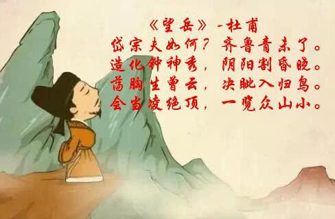 历史上杜甫可谓是诗坛泰斗,为什么参加科举却却榜上无名